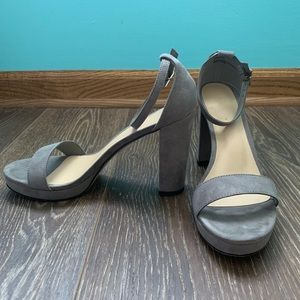 Suede Gray Pumps